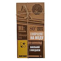 Чорний шоколад Перша мануфактура еко шоколаду ванільний з мигдалем 100 г (В123)