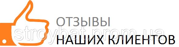 отзывы о компании СтройБАТ. Стройматериалы