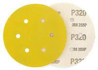 3M™ 80355 Абразивные диски Hookit серии 255P, диам. 150 мм, P80,  конфиг. LD601A