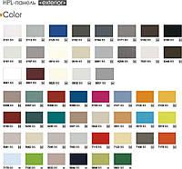 """HPL панель.Серия """"Color"""""""