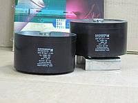 Конденсатор 37,5мкф 1500В/350АС E53.Q59-383T20
