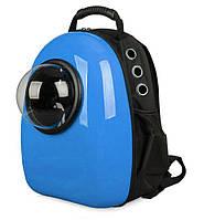 Рюкзак с иллюминатором CosmoPet переноска для кошек и небольших собак 32х42х29 см. Синий