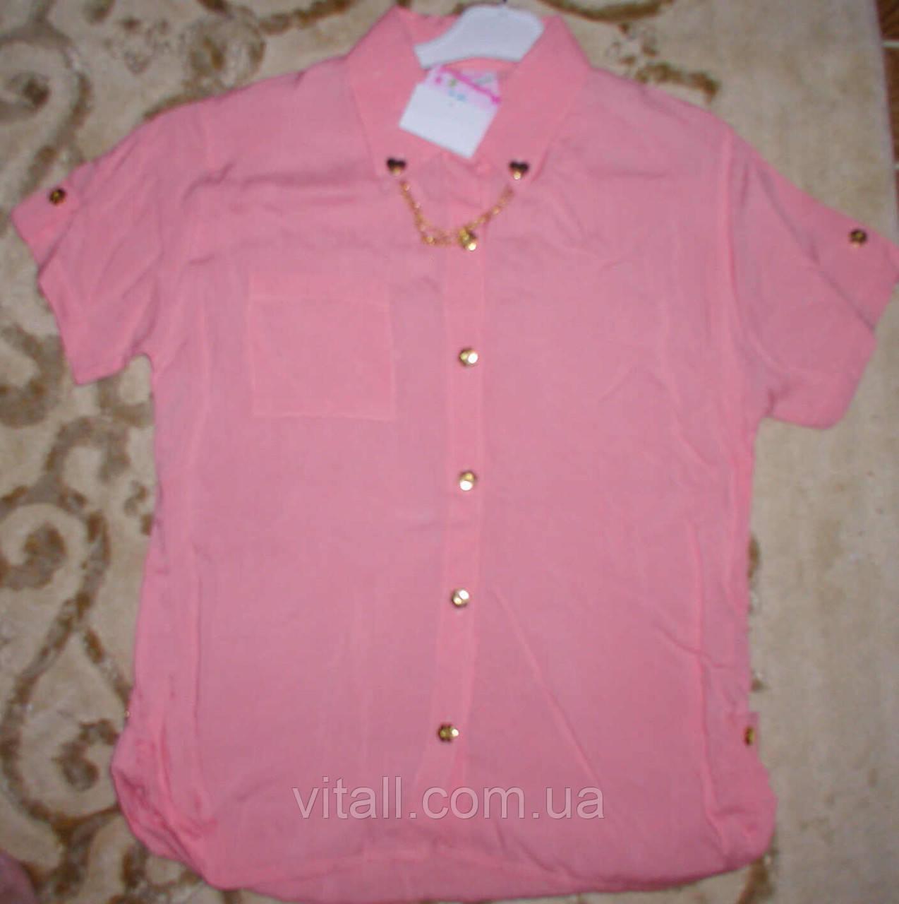 Рубашка -блуза  9-13 лет розовая