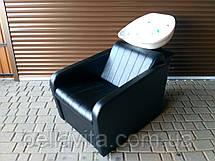 Перукарська мийка Елегант, фото 3