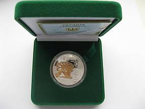 Олень Срібна монета з позолотою 5 гривень срібло 15,55 грам, фото 2