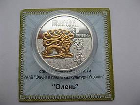 Олень Срібна монета з позолотою 5 гривень срібло 15,55 грам, фото 3