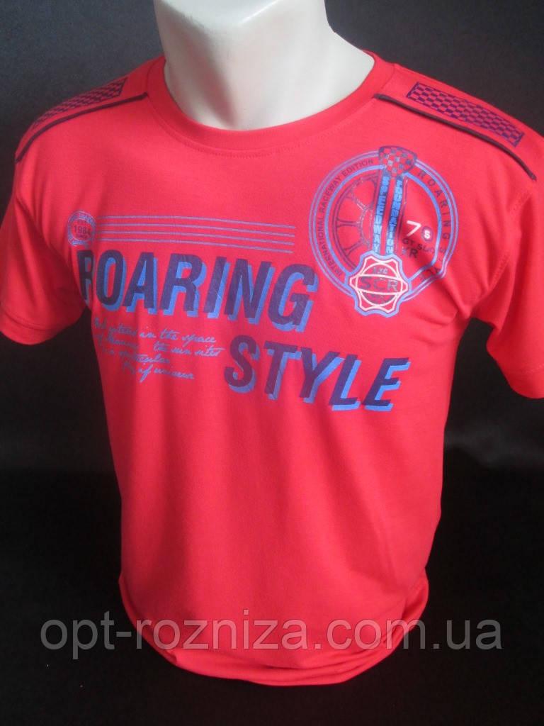 Спортивные футболки для мальчиков.