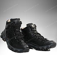 Взуття демісезонне в Украине. Сравнить цены 361636d81671b