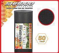 "Агроволокно UF-4% ""Shadow"" 50г/м², 1,07х 100 м. чёрное (Чехия), фото 1"