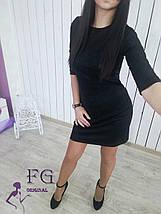 Женское облегающее платье  Элис, фото 2
