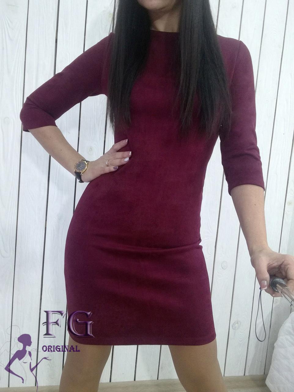 Женское облегающее платье  Элис