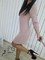 Женское облегающее платье  Элис, фото 3