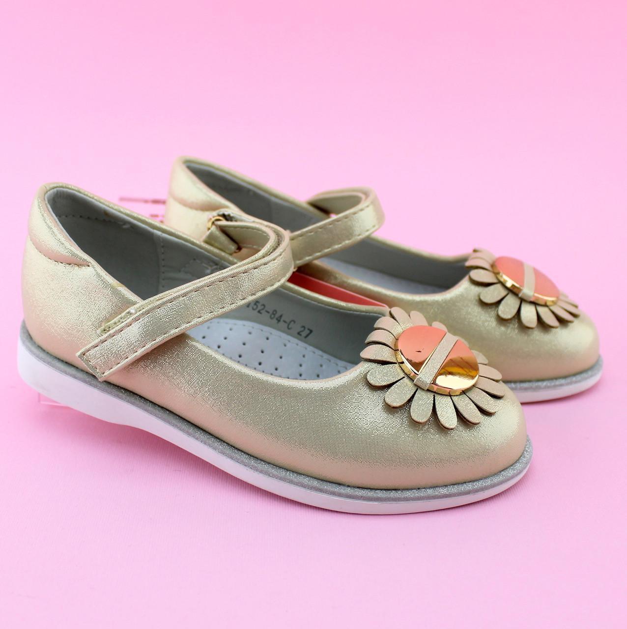Детские нарядные туфли Золото тм Том.м размер 25,31,32