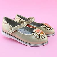 Детские нарядные туфли Золото тм Том.м размер 25,31,32, фото 1