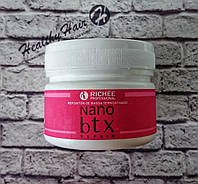 Ботокс для волос Richee Nanobotox Repair Repositor, Бразилия. 100 мл