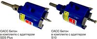 Коронка алмазная DiStar 68 мм CACC Бетон, SDS Plus