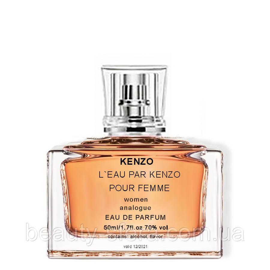 Kenzo Leau Kenzo Pour Femme 10ml Analog цена 4950 грн купить в