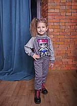 Серый детский спортивный костюм для девочки Лол с пайетками, фото 3
