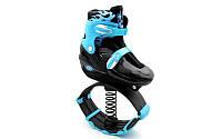 Джамперы - фитнес ботинки на пружинах, цвет голубой, размер 39-42
