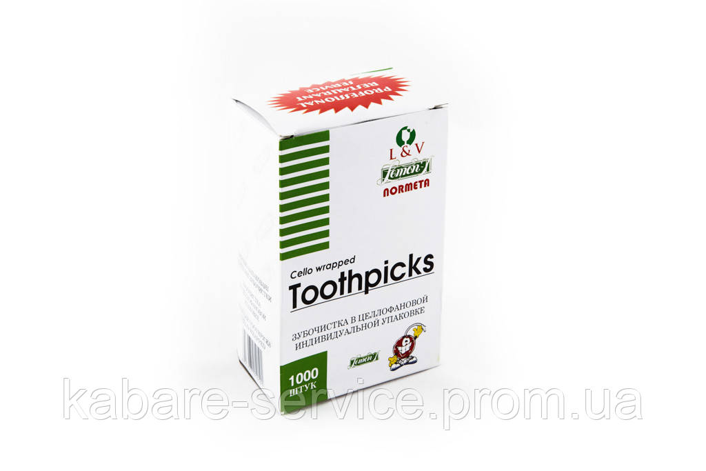 Зубочистки, инд. упак. в целлофане, 1000 шт