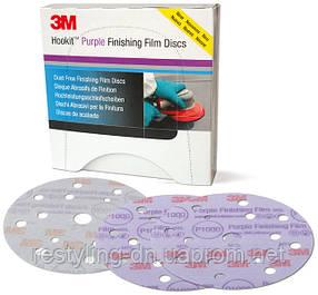 3M™ 51157 Супертонкий абразивный полировальный диск Hoоkit серия Purple 260L, конф. LD861A, диам.150 мм,Р1000