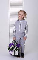 Детский спортивный костюм Серебро !!!