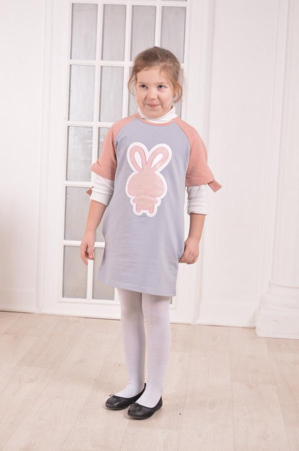 """Платье для девочки  розовое """"Зайка""""  от 6 до 10 лет (116;122;128;134;140)"""
