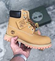 Зимние ботинки Timberland classic 6 inch Yellow/Brown Fur с мехом. Живое фото (Реплика ААА+)