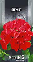 Пеларгония красная Мирка F1, 5 шт. Seedera