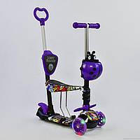 Детский самокат с сидением, родительской ручкой, со светящимися колесами Фиолетовый Best Scooter 13400