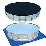 Каркансый басейн Bestway 56427 - 1, 549 x 132 см (сходи, тент, підстилка) Без помпи, фото 2