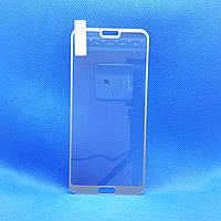 Защитное стекло для Huawei Honor 10 (COL-L29) Золотое на весь экран