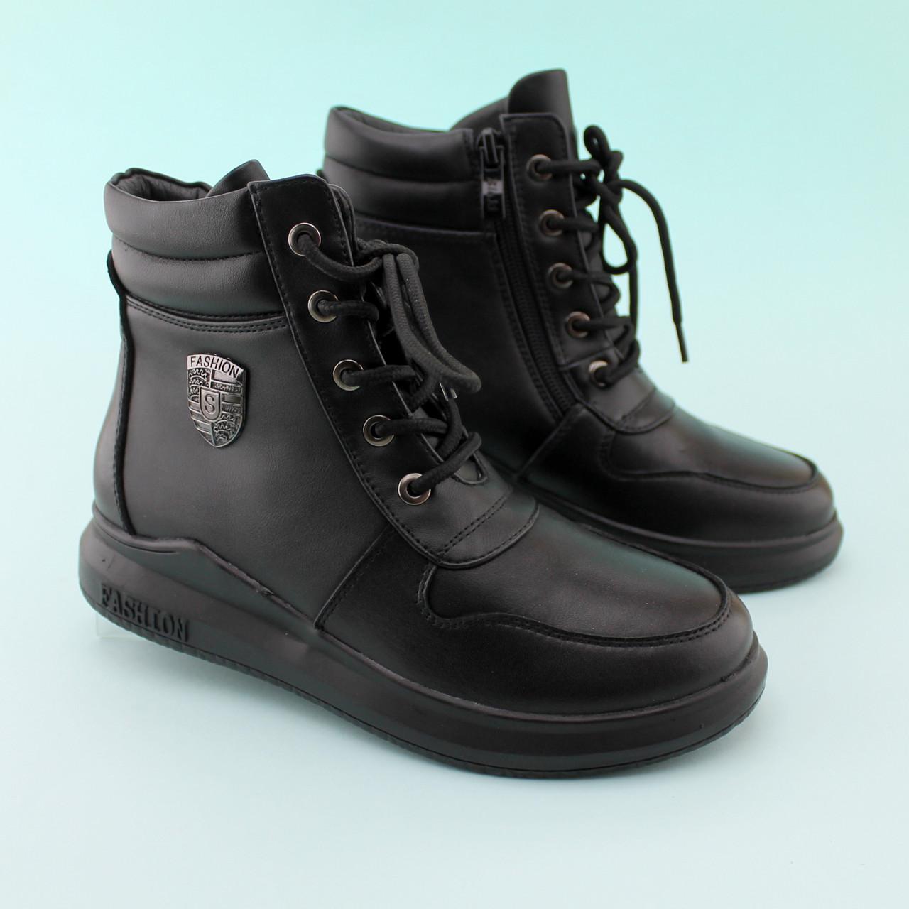 Демисезонные черные ботинки мальчику тм BIKI размер 34,35,36,37