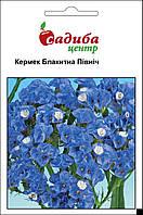 Кермек Голубой Север, голубой, 0,1 г Садиба Центр
