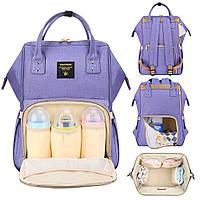 Сумка - рюкзак - органайзер для мам Mummy Bag
