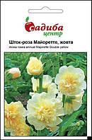Шток-роза Майоретте, желтая, 0,2 г Садиба Центр