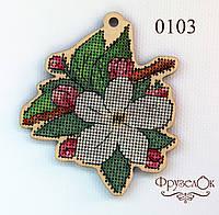 """Набір для вишивання хрестиком на дерев'яній основі """"Цвіт яблуні"""", фото 1"""