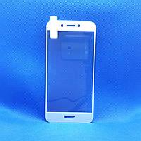 Защитное стекло для Huawei Honor 6a (DLI-TL20) Белое на весь экран