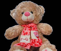 Плюшевая игрушка в милому шарфе Мишка 68 см подарок любимой девушке