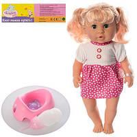 Кукла 33010-A2 с горшочком, соской и бутылочкой в кульке