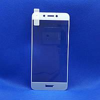 Защитное стекло для Huawei Honor 6c (DIG-L21HN) Белое на весь экран