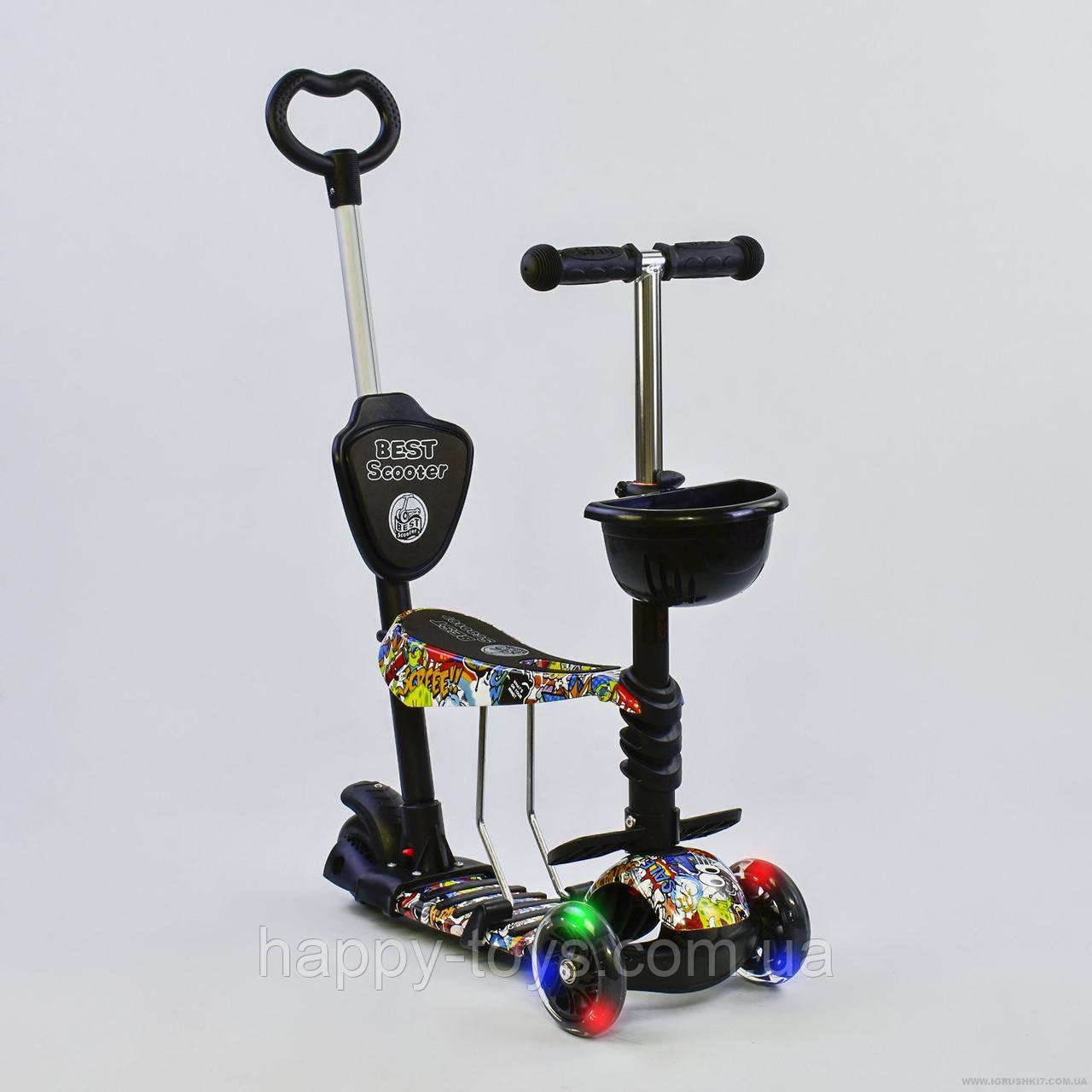 Детский самокат с сидением, родительской ручкой, со светящимися колесами Абстракция Best Scooter 34760