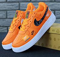 Мужские кроссовки Nike Air Force 1 Low Just Do It Pack Orange. Живое фото (Реплика ААА+), фото 1