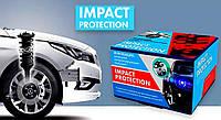Impact Protection (Импакт Протекшн) - немецкие амортизирующие подушки, фото 1