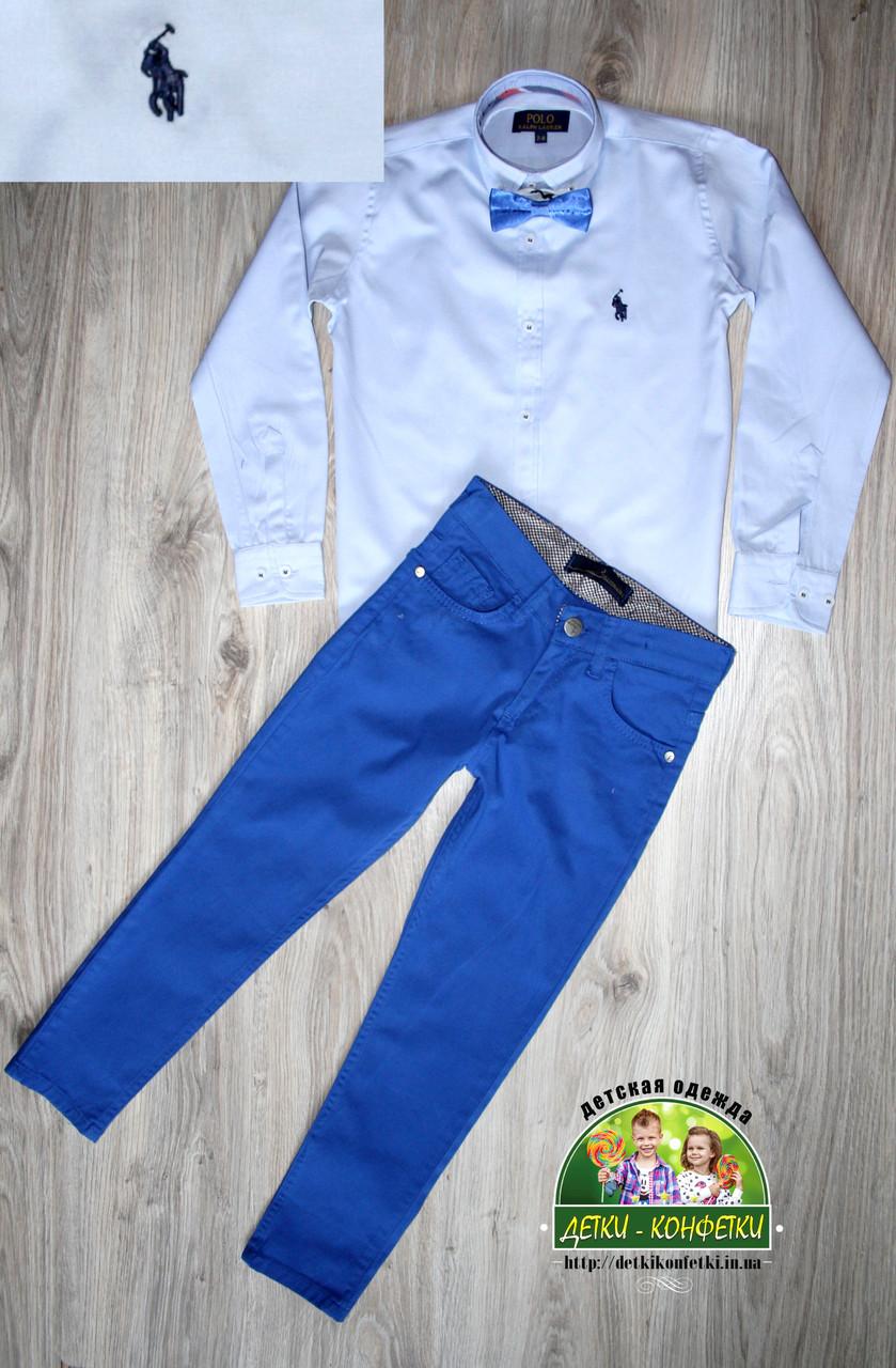 Яркий нарядный костюм для подростка: голубая рубашка Polo и брюки цвета электрик