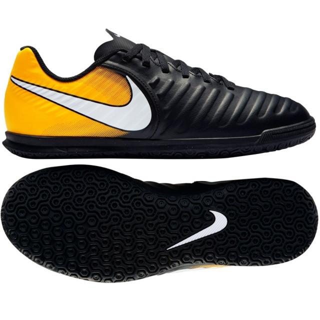 Футзалки Nike Tiempox Rio IV IC Junior 897735-008