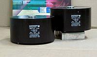 Конденсатор 7мкф 3200В/2000АС E53.R60-702T20