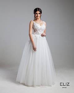 """Свадебное платье """"Ellen"""""""