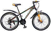 "Велосипед Titan - Atlant 24 "" ( Алюминиевая рама ), фото 1"