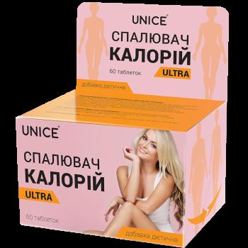Сжигатель калорий ultra контроль веса 60 таблеток Unice